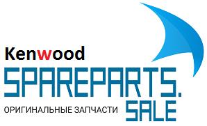 Магазин оригинальных запчастей и аксессуаров Kenwood